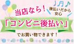 banner_np_150_90.jpg